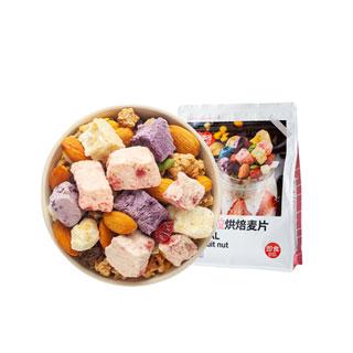 酸奶果粒烘培麦片500g