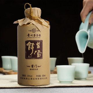 贵州茅台镇酱香型高度白酒
