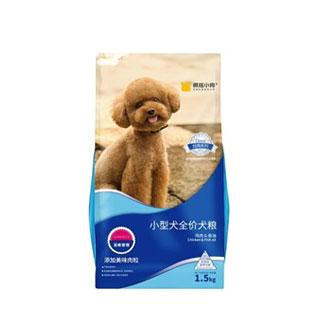 天然粮小型犬全期狗粮1.5kg