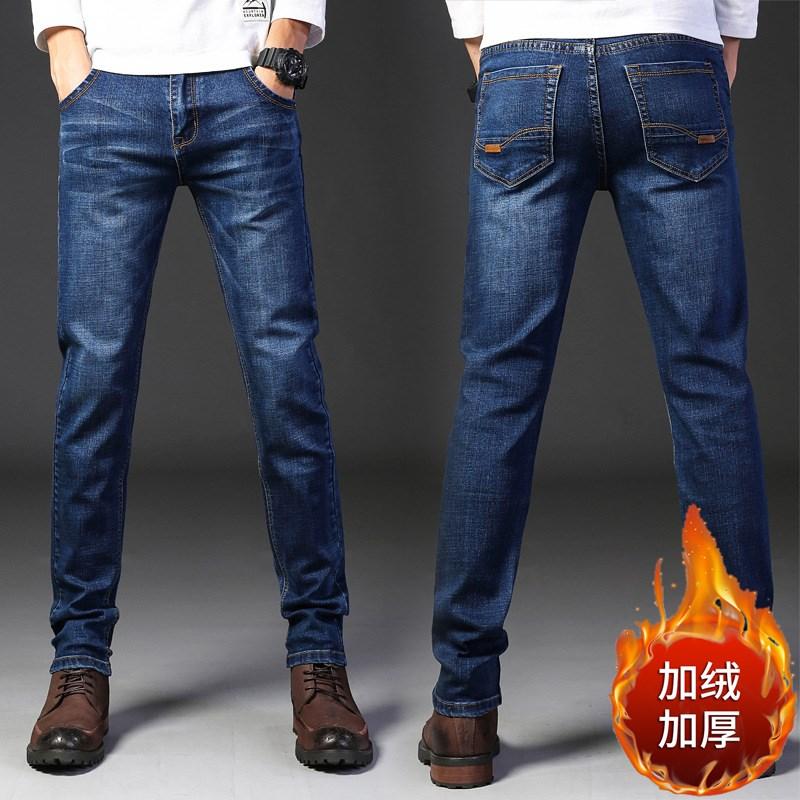 男士新款时尚加绒裤子