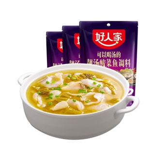 酸菜鱼酸汤肥牛调料3包