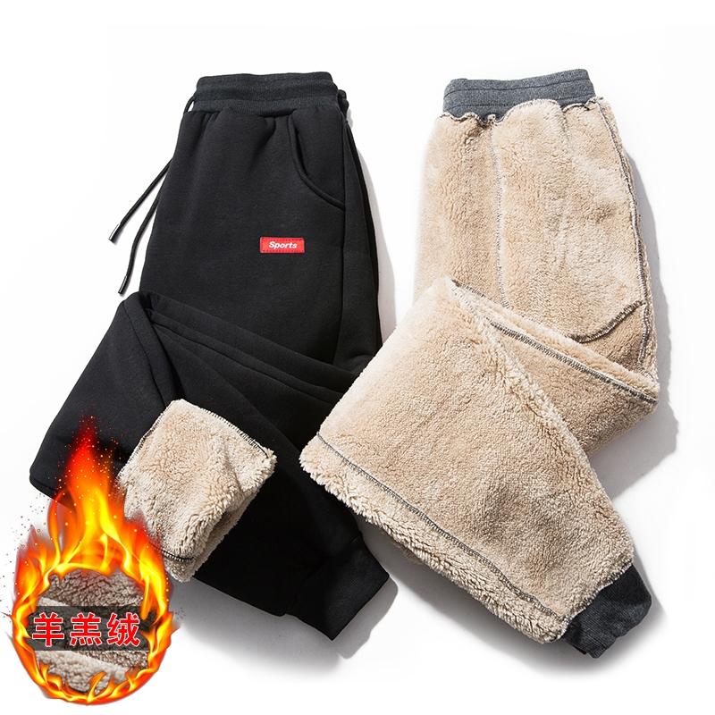 男裤子加厚羊羔绒卫裤