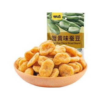 甘源兰花豆蚕豆20包