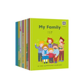 预售启蒙英语绘本全12册