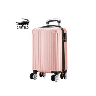 卡帝乐鳄鱼万向轮行李箱