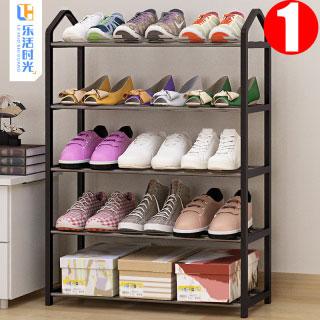 简易经济型宿舍鞋柜