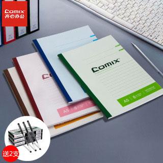 軟抄筆記本5本+2支筆