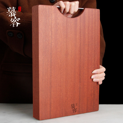 烏檀木菜板實木砧板