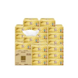 30包清風抽紙面巾紙餐巾紙