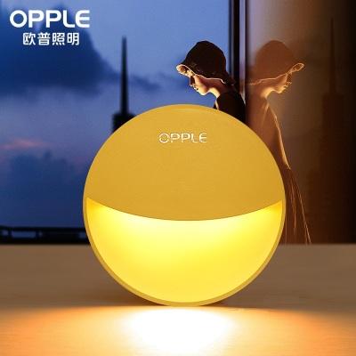 歐普小夜燈led插電光控感應