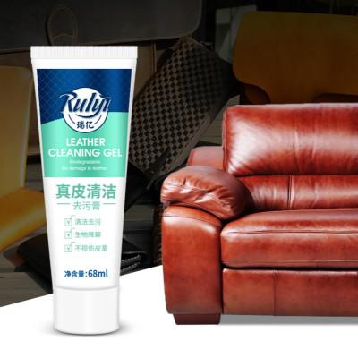 去污保養皮革清潔劑