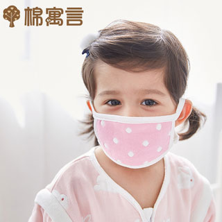 可調節嬰兒純棉口罩