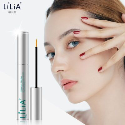 LiLiA眼睫毛增長液