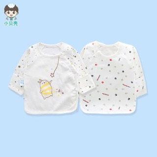 A類純棉初生嬰兒秋衣