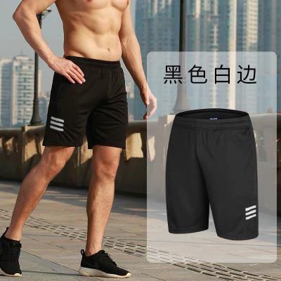 速干透氣運動短褲