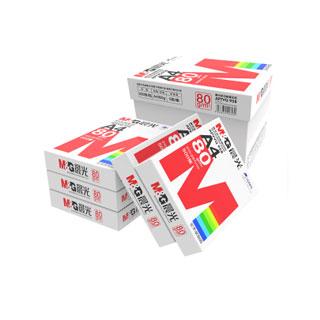 打印復印A4紙5包2500張