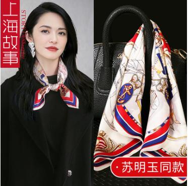 上海故事百搭桑蠶絲小方巾