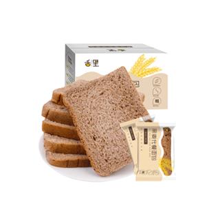 黑麥全麥面包2斤