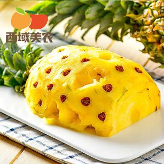 云南蜜香菠蘿9斤
