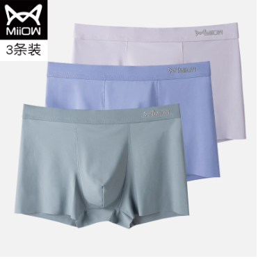 3條抗菌冰絲透氣平角內褲
