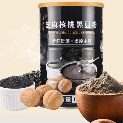 黑芝麻核桃黑豆粉2罐*600g