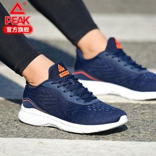 匹克韓版潮流運動鞋
