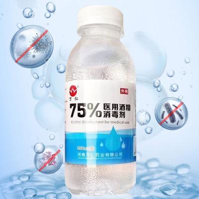 75度酒精消毒液350ml