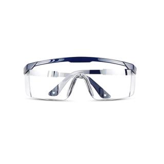 防护护目镜防飞沫防尘