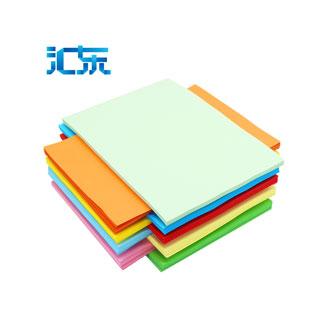 彩色复印纸办公用