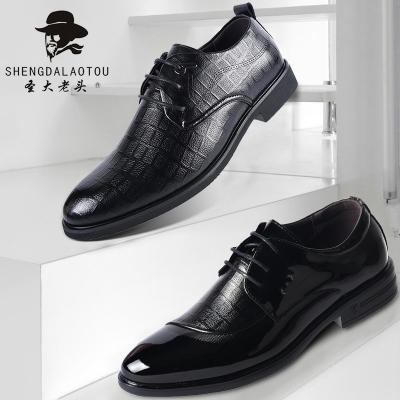 商务英伦系带皮鞋