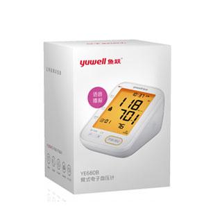 高端高精准臂式电子血压计