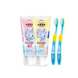 儿童牙膏牙刷套装