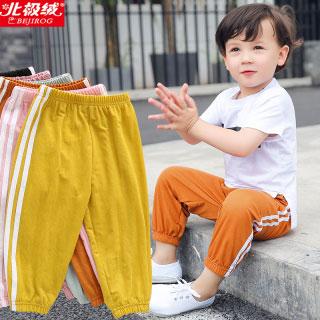 北极绒儿童冰丝防蚊裤2条