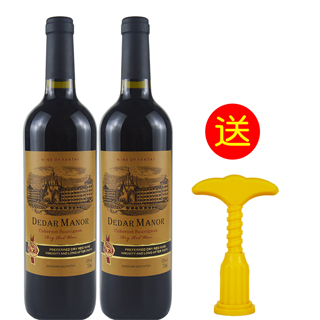 干紅葡萄酒2支裝