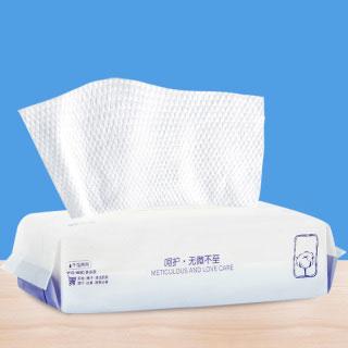50片珍珠紋純棉洗臉巾
