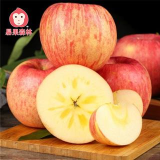 陕西红富士苹果10斤