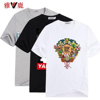 雅鹿男士純棉T恤