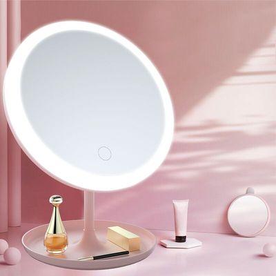 led化妝鏡帶燈補光