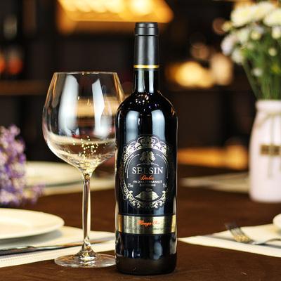 法國原瓶進口紅酒750nl