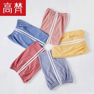 兒童薄款防蚊褲
