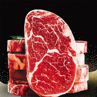 新鮮生牛肉整切10片