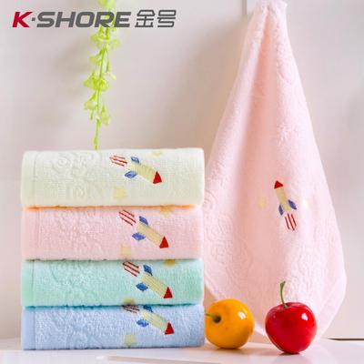 5條金號純棉小毛巾