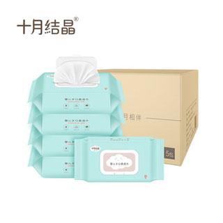 十月結晶嬰兒濕紙巾80抽*5