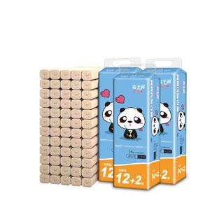 42卷竹漿紙巾本色衛生紙
