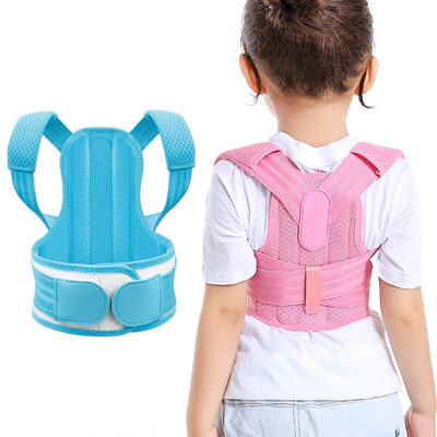 兒童防駝背帶矯正器