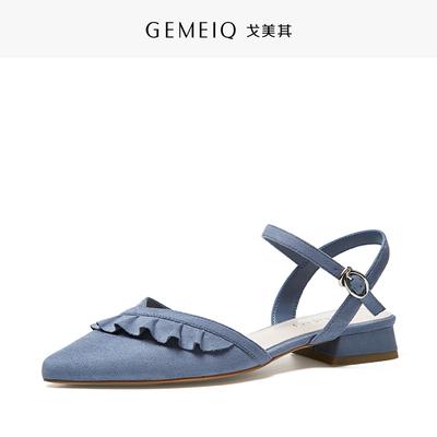 戈美其字扣帶包頭鞋