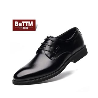 巴图商务真皮皮鞋
