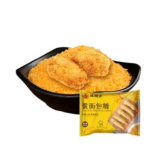 金黃色面包糠200g