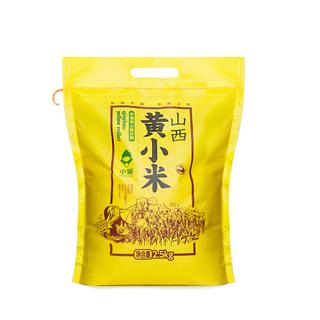 山西特產黃小米5斤