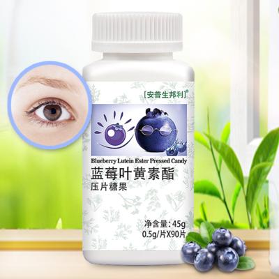 蓝莓叶黄素体素护眼